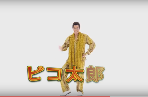 Piko Taro (dal video PPAP)